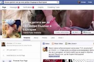 статуси фейсбук хаштаг