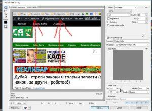photoshop resize оразмеряване обем на файл 02