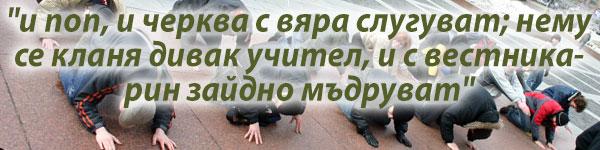 борба христо ботев анализ - 01
